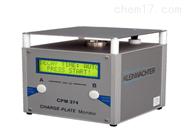 CPM374平板监测仪平板静电测试仪静电衰减仪