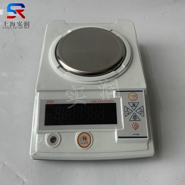 长沙500g/0.01g电子天平