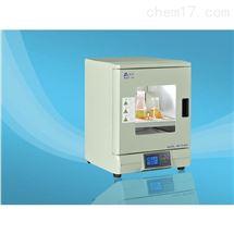 MQT-50小容量台式振荡培养箱