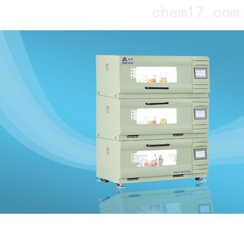 MQD-B3G三层叠加式光照振荡培养箱