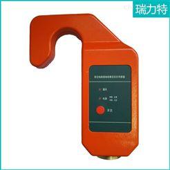 TPXJD-200架空线小电流接地故障定位仪