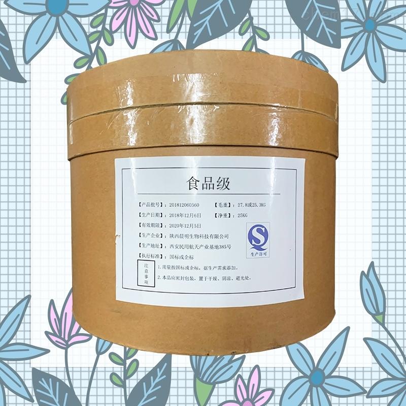 L-精氨酸盐酸盐的生产厂家