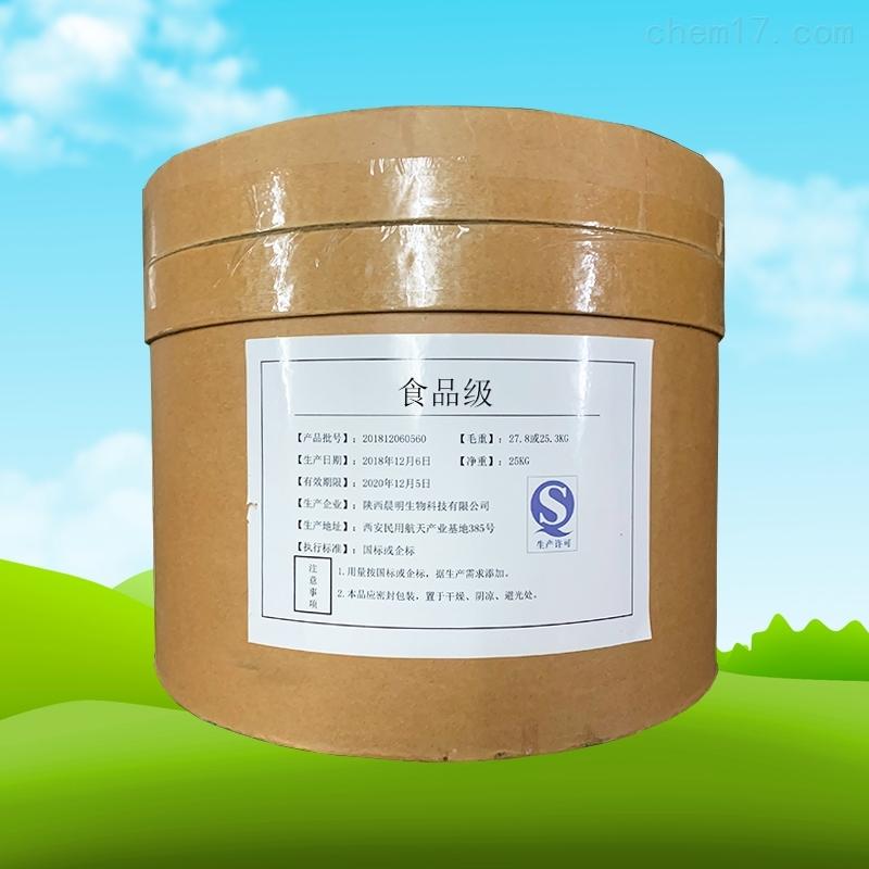 L-赖氨酸的生产厂家