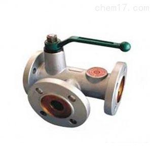 焦炉专用三通球阀厂家直销