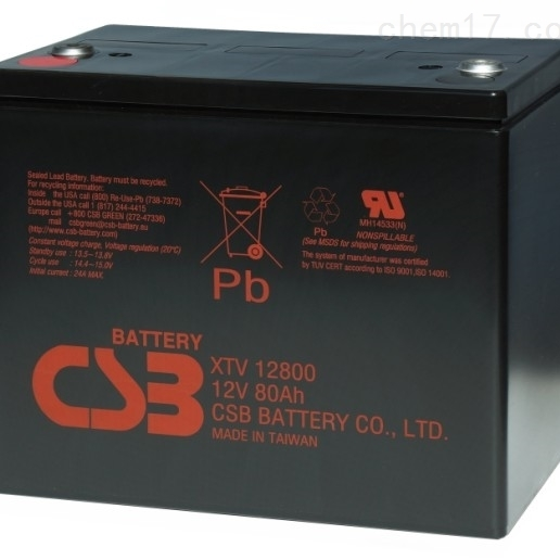CSB蓄电池XTV12800报价