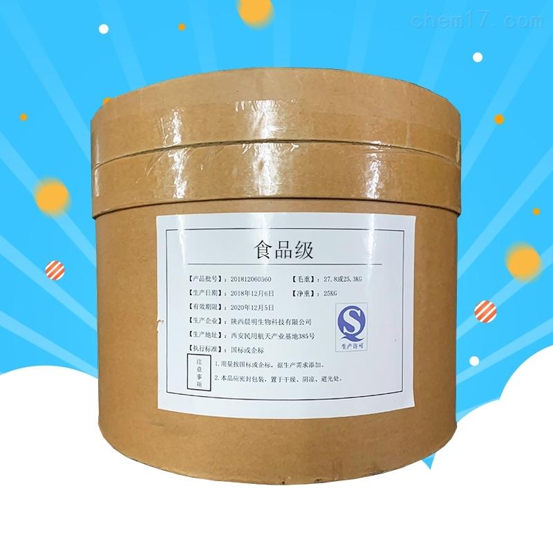L-亮氨酸的生产厂家