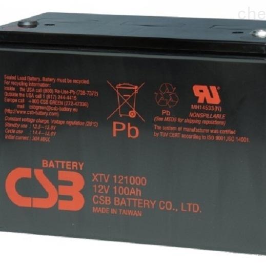 CSB阀控式密封铅酸蓄电池XTV121000