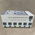 HH-6HJ數顯恒溫磁力攪拌水浴鍋