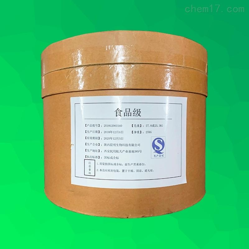 L-天冬酰胺的生产厂家