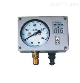 电感压力变送器 YSG-03A
