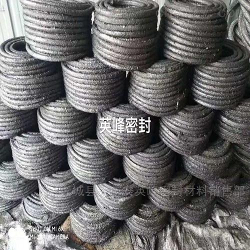 石棉盘根 供应高压油浸盘根 规格齐全