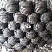 8*8石棉盘根 供应高压油浸盘根 规格齐全