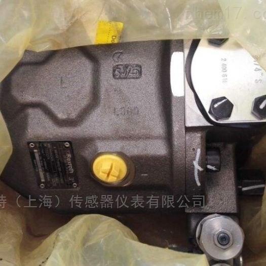 德国Rexroth力士乐液压泵供货商