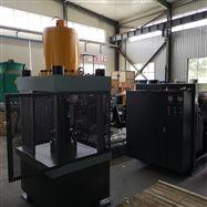 三工位全自动快速顶锻试验机定制厂家
