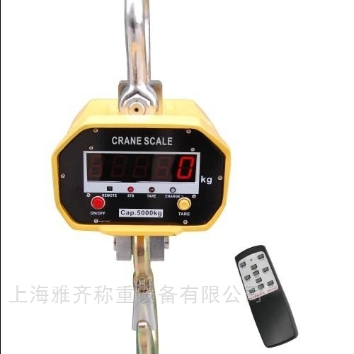 高淳县电子称工厂/钢材市场适用吊钩秤