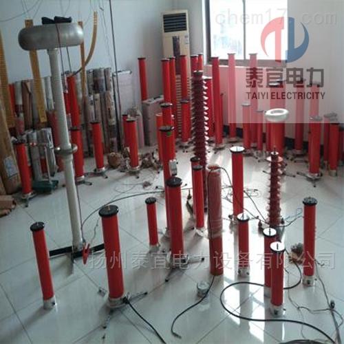 五级承试类设备60kV/2mA直流高压发生器