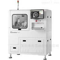 7925致茂Chroma 7925TO-CAN 封装外观检测系统
