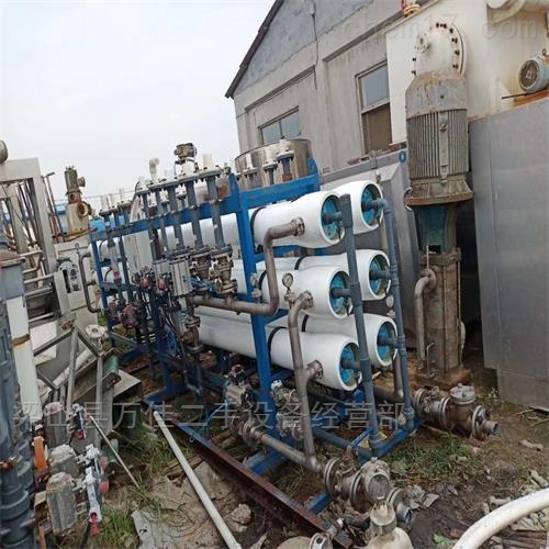 二手10吨15吨20吨25吨30吨水处理装置出售