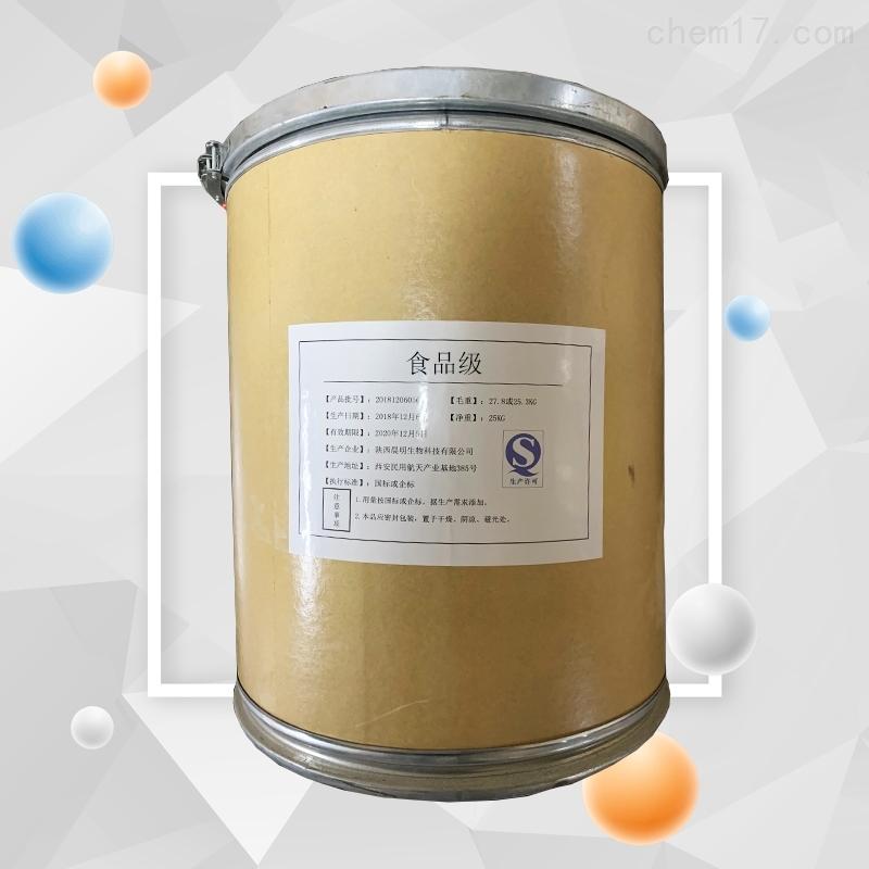 复合氨基酸粉的生产厂家