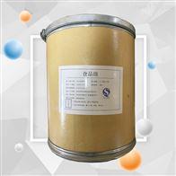 複合氨基酸粉的生產廠家