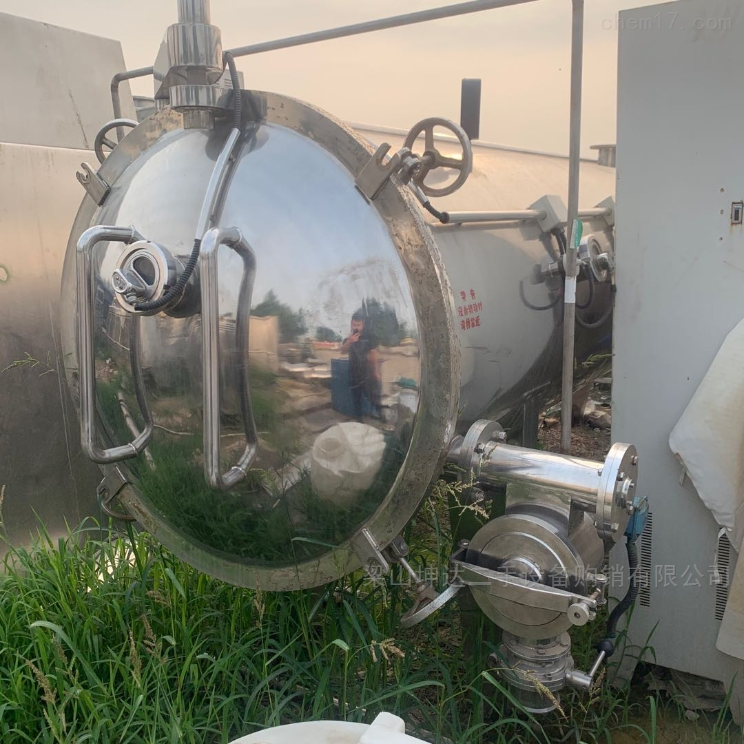 低价转让二手低温带式干燥机