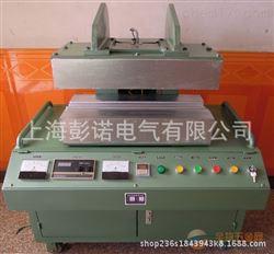 BLQ-IIBLQ-II全自动矿用电缆热补机