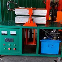 BLQ-IIBLQ-II型矿用电缆硫化机
