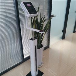 GD71-TY.MINI室外專用人體測溫儀