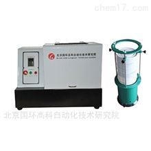 GQM行星式球磨機(土壤研磨機)與篩分器