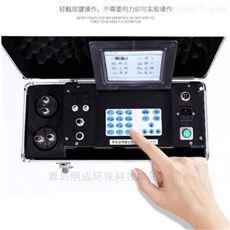 中文智能操作LB-70C自动综合烟尘烟气分析仪