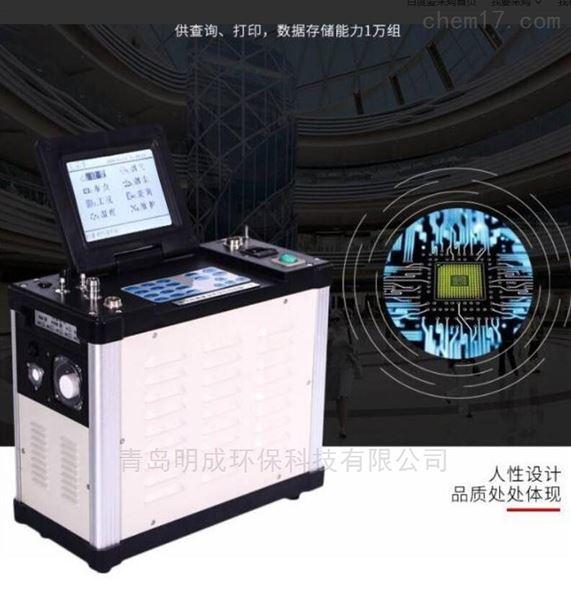 烟囱排放废气检测就用低浓度烟尘烟气测试仪