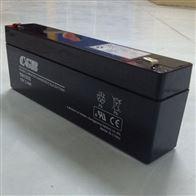 12V2.2AHCGB长光蓄电池CB1220销售