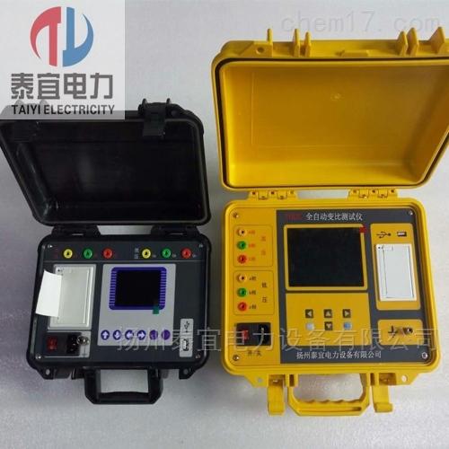 五级承试优质变压器变比测试仪