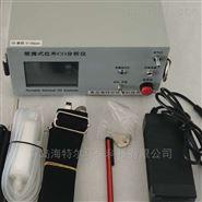 环境空气红外CO检测仪