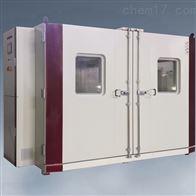 BTHP系列大型步入式恒溫恒濕室