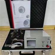 第三方检测用不分光红外CO分析仪