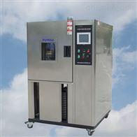 TLP系列可程式高低溫試驗箱