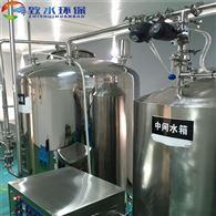 机械表面清洗纯水设备
