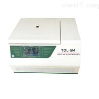 臺式低速冷凍離心機(TDL-5M)