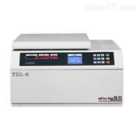 臺式低速冷凍離心機(TDL-6)