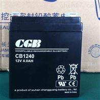 12V4.0AHCGB长光蓄电池CB1240批发