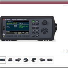 DAQ970A 多通道数据采集仪