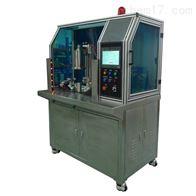 高精度氦检漏设备气密性检测设备