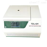 臺式低速冷凍離心機(TDL-6M)