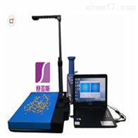 SYE-KZ01植物考种系统
