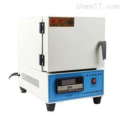 SX2-2. 5-10N实验室高温马弗炉
