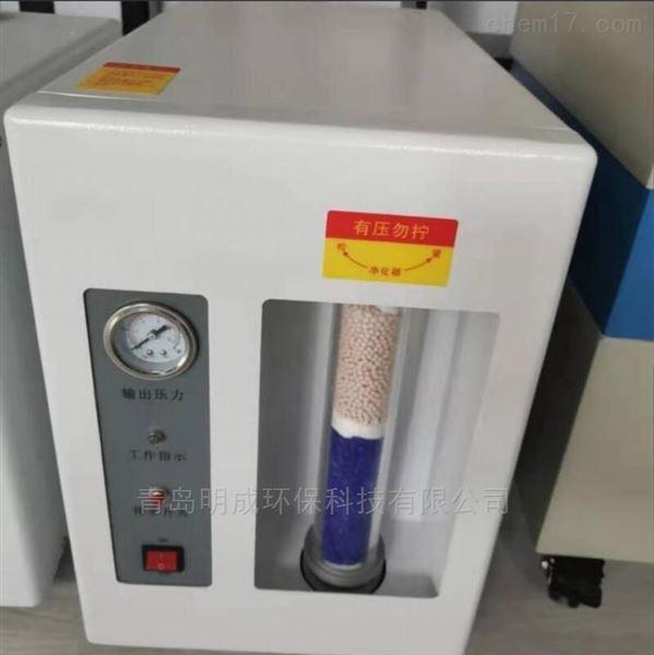 *气体物质检测分析仪气相色谱仪