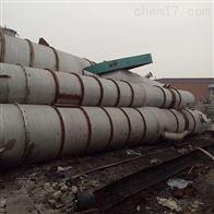 二手强制循环多效蒸发器现货出售