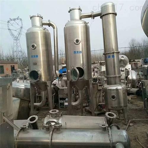 二手12吨降膜蒸发器多种型号