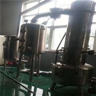 供应二手三效蒸发器质量